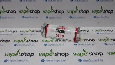 Машинка закруточная GIZEH Giro Пластик (Сигаретная)