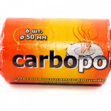 Уголь Carbopol 50 мм (6таб.)