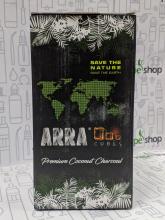 Уголь кокосовый ARRA 22 мм