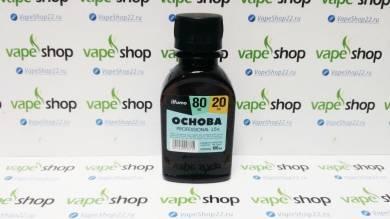 Основа Professional 1.5 мг/мл 80/20 100 мл